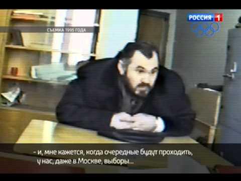 Воры В Законе. Специальный Корреспондент. 2013 - Видео онлайн