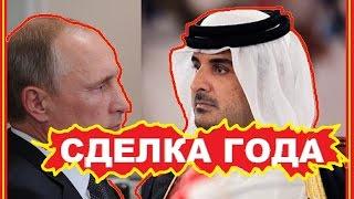 видео Оптовые компании в ДНР