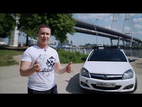 Обзор Opel Astra H. Стоит ли покупать?