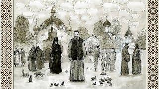 """Фильм """"Пастырь"""". Ко дню ангела духовника обители"""