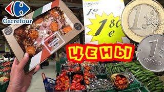 ЦЕНЫ В ИСПАНИИ на продукты еду в Карфур Валенсия Закупка Путешествие на машине