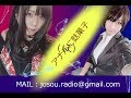 アナルオナニー用ツール(改良型) - YouTube