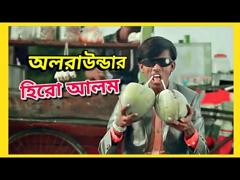 Viral Bangla interview Hero Alom | হির আলম | New Bangla Funny Video | Hero Alom New Video | BD iDea