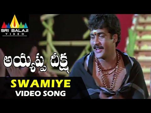 ayyappa-deeksha-songs-|-swamiye-saranam-ayyappa-video-song-|-suman,-shivaji-|-sri-balaji-video