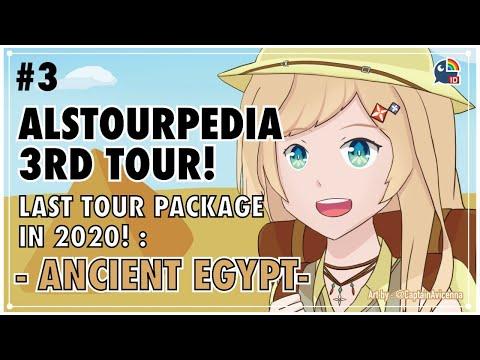【ALSTOURPEDIA #3】Last Trip to the Ancient Egypt in 2020!【NIJISANJI ID | Layla Alstroemeria】