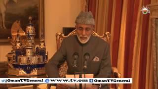 كلمة السلطان قابوس بمناسبة العيد الوطني الـ 44