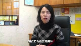 EC-Admin 4.0學校分享 ─ 佛教金麗幼稚園