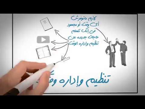تحميل كتاب الزبور المقدس مترجم إلى العربية وبصيغة pdf