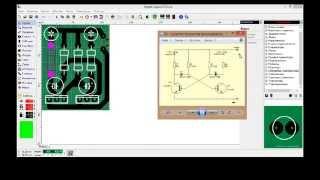 Мультивибратор - Рисуем печатную плату | RadioProsto