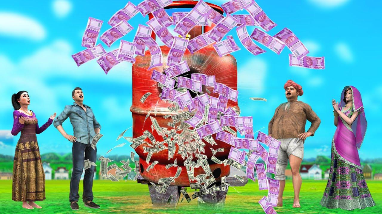 Download మాయా గ్యాస్ సిలెండర్ Maya Gas Cylinder Moral Stories - Telugu Kathalu - 3D Fairy Tales in Telugu