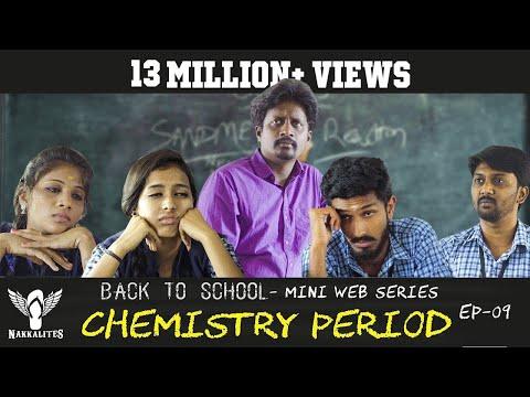 CHEMISTRY PERIOD - Back To School - Mini Web Series - Season 01 - EP 09 #Nakkalites