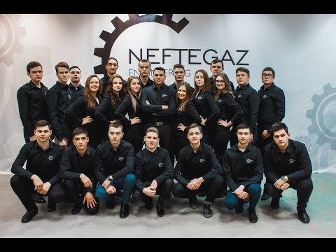О команде NEFTEGAZ Engineering