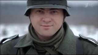 Красный квадрат Фильм 2: Первые дни Второй Мировой Войны