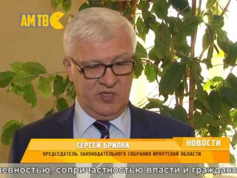 Руководитель  округа Сергей Петров выступил с ежегодным отчетом