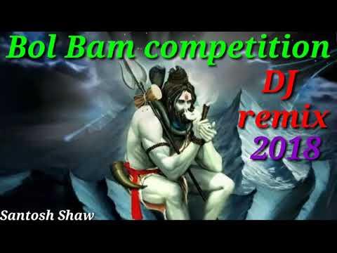 Full bol bam competition road dhoom Tadka dj remix/bol bam song