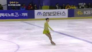 2014 korea championships yuna kim sp send in the clowns kbs2