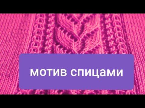 Клубок ру вязание спицами для женщин