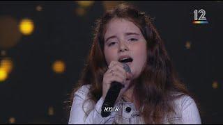 חצי גמר בית ספר למוסיקה 2020 🎶 הילי משייב שרה לאמא בביצוע מצטיין