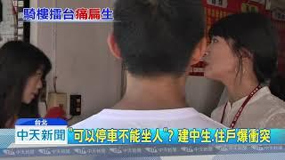 台北市建國中學旁的小吃店,6號下午驚傳鬥毆事件,一名住在餐廳樓上的光...