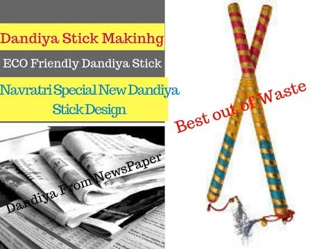 How to Make Dandiya Stick From NewsPaper|Navratri Special New Designs|Latkan Dandiya Stick|DIY