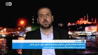 نصر الحريري: لهذا رفضنا مشاركة حزب الاتحاد الديمقراطي السوري الكردي في المفاوضات