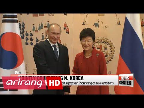 President Park arrives in Vladivostok for Eastern Economic Forum