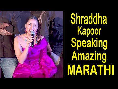 Shraddha Kapoor Speaking AMAZING Marathi At Haseena Parkar Trailer Launch