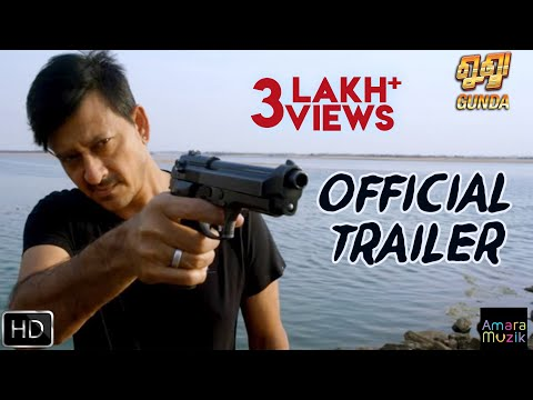 Gunda Odia Movie | Official Trailer | Odia Movie | Siddhanta Mahapatra , Himika Das