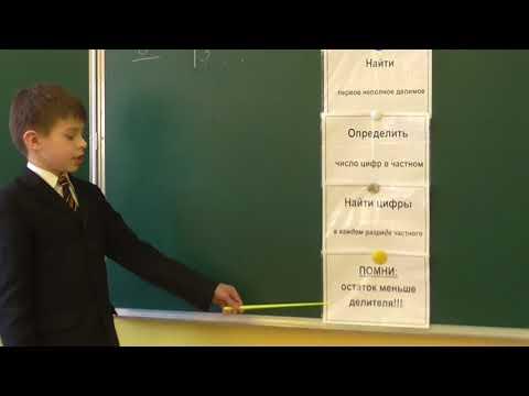 Как решить петерсон 3 класс 2 часть