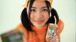 松井珠理奈 いっしょにこれイチ!! カゴメ 野菜一日これ一本 SKE48 AKB48.
