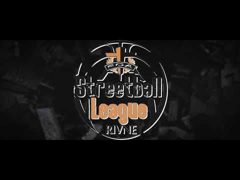 FCA StreetBall League Rivne 2017 (promo)