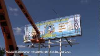 Наружная реклама(Наружная реклама - это наиболее эффективный способ не только заявить о себе на рынке, но и успешно повлиять..., 2012-09-09T17:59:43.000Z)