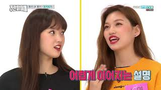 [ENG/CC] Golden Child and Weki Meki Weekly Idol EP 320 FULL
