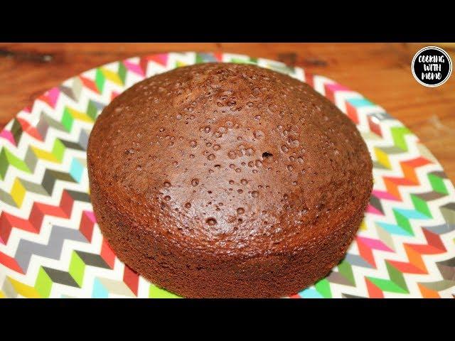 ১টি ডিম দিয়ে চুলায় তৈরি - চকোলেট কেক | Chulay Cake | How To Make Chocolate Cake |Cake |Bangla | কেক