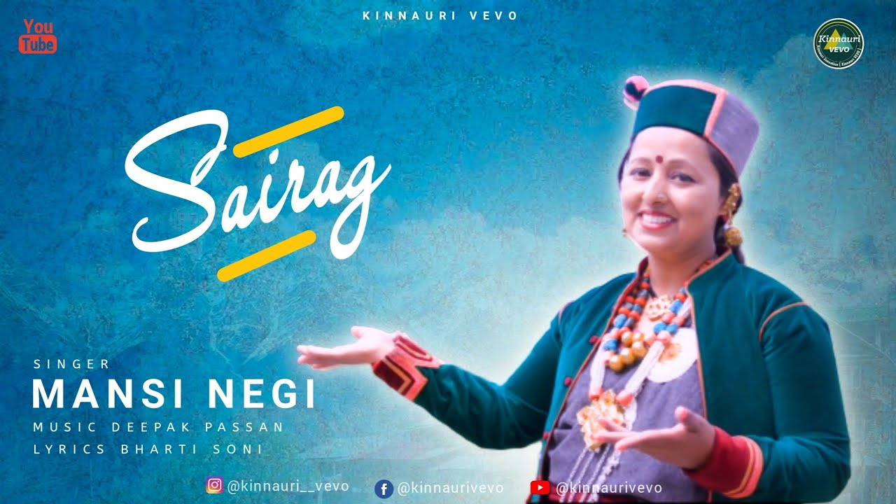 SAIRAG | Voice Of Mansi Negi | Kinnauri Hit Album Song | Deepak Passan Music | Kinnauri VEVO
