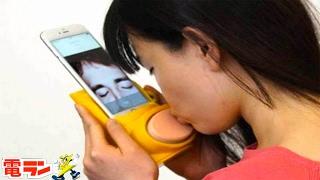 【衝撃】奇妙なiPhone ケース・カバー6選