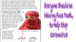 Ways to Cover face in summer using Dupatta/SCARFS in just 10 Second/How to/ #Viewer