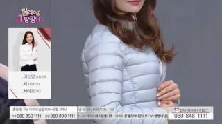 [홈앤쇼핑] [뱅뱅최신상]16FW 여성 경량구스다운 2…