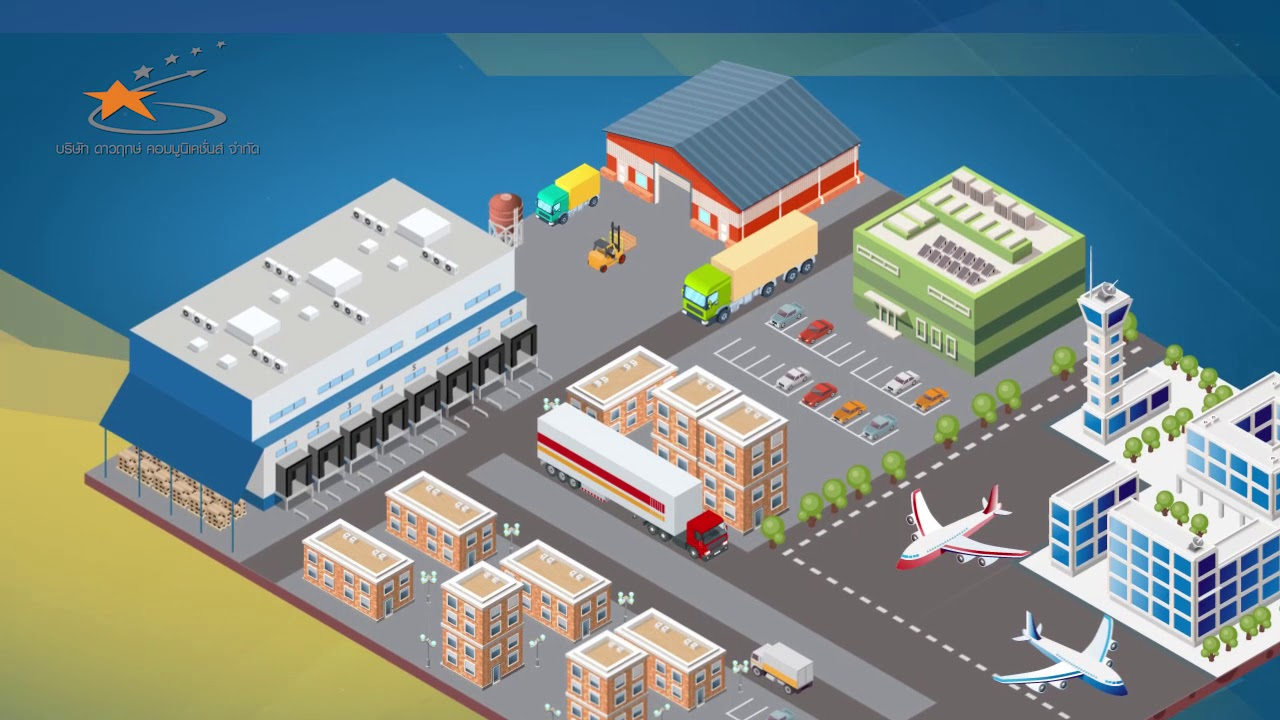 ศูนย์กระจายสินค้า จังหวัดพิษณุโลก (Logistics Hub) I 22-12-60 I โดย สนข.