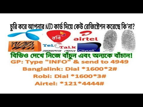 All Sim Card Registration Check BD – Results in BD