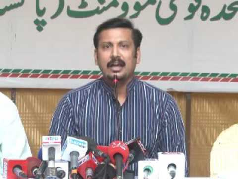 MQM Press Conference: Demand inquiry of Policemen killing during 1995-96