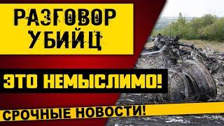 Диалоги убийц | Что бы сказал Гагарин? | НОВОСТИ УКРАИНЫ