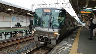 【JR阪和線】紀伊中ノ島駅 紀州路快速:和歌山行 入線
