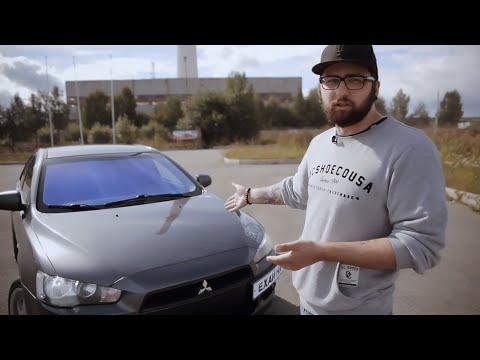 Ехай на Mitsubishi Lancer X
