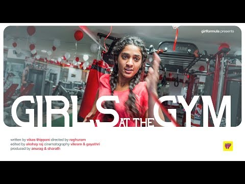 Girls At The GYM | Girl Formula | Chai Bisket