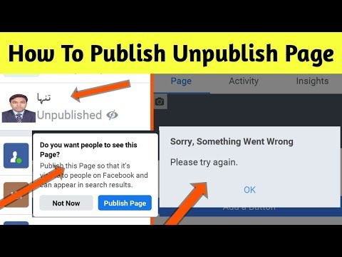 How To Publish Facebook Unpublished Page || How To Republish Facebook Page