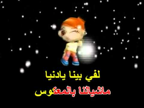 Free Download Arabic Music from Our Music Store