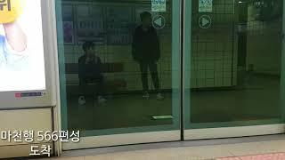 5호선 마포역 열차영상
