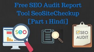 Free SEO Audit Report Tool | SeoSiteCheckup [Part 1 Hindi]