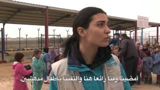 توبا بويوكوستن تزور الأطفال السوريين اللاجئين في مخيم الزعتري